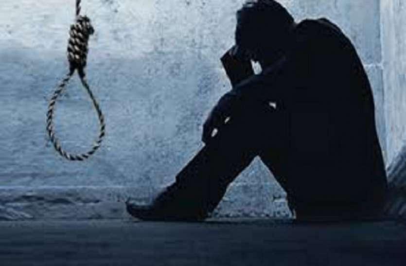 suicide: आखिर ऐसी क्या थी मजबूरी...मौत को लगाया गले