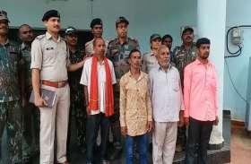 सुकमा पुलिस ने लौटाई गुजरात के एक परिवार की खुशियां, पढ़िए भावुक कर देने वाली सच्ची कहानी