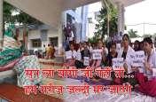 Strike:डॉक्टरों की हड़ताल में मरीजों ने भी दिया उनका साथ बोले सरकार इनकी बात सुने