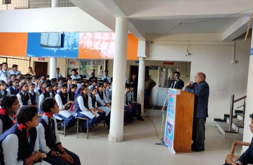 न्यायाधीश ने स्कूली छात्रों को दी संविधान की मूल कर्तव्य की जानकारी