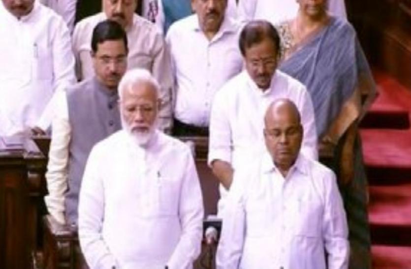 सुषमा स्वराज के निधन पर राज्यसभा में मौन, हरियाणा और दिल्ली ने की दो दिन के राजकीय शोक की घोषणा