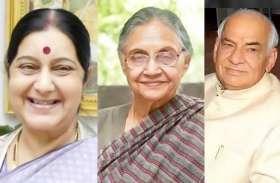 दिल्ली ने एक साल में खोए अपने तीन मुख्यमंत्री, जानें उनका राजनीतिक सफर