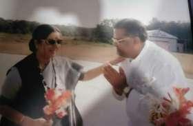 1998 में जब सरकंडा के नूतन कन्या महाविद्यालय में आई थीं सुषमा स्वराज