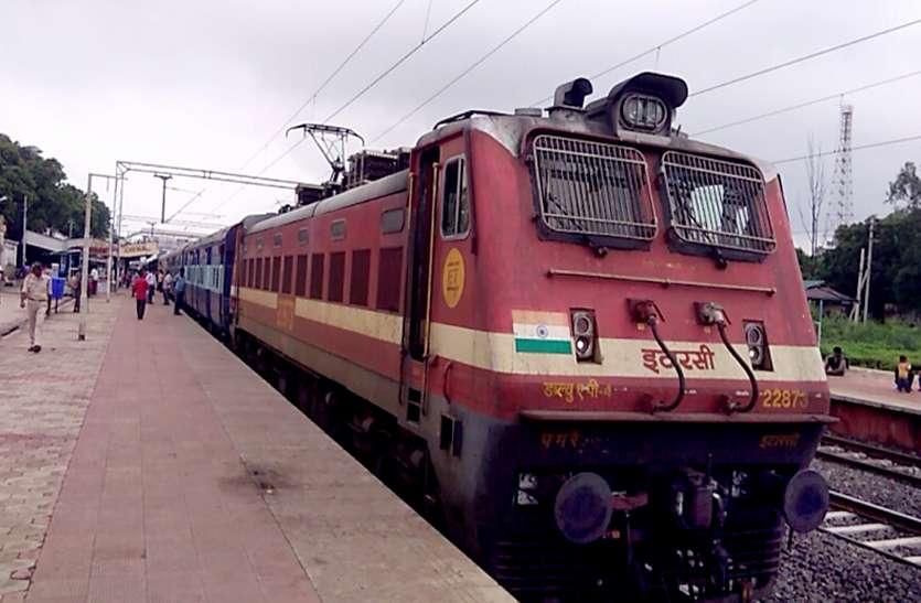 indian railway special train : त्यौहारों पर रेलवे ने शुरु की स्पेशल ट्रेन, कल से होगी शुरु