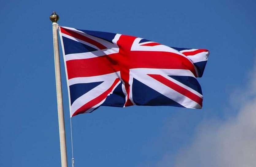 ब्रिटेन ने अनुच्छेद 370 के हटने पर जताई आपत्ति, शांति बनाए रखने का आह्वान किया