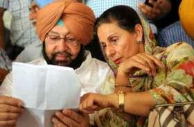Punjab: मुख्यमंत्री अमरिंदर सिंह की सांसद पत्नी से ठगे 23 लाख
