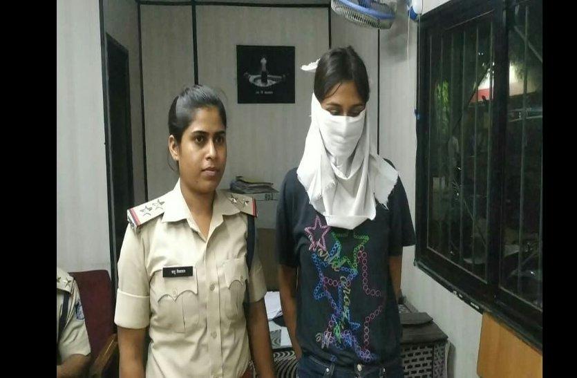 उज्जैन की युवती कल वाहन चोरी में पकड़ाई, यूं मिल गई जमानत