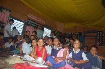 शहर के सरकारी स्कूलों में शुरु हुई स्मार्ट पढ़ाई, दो स्कूलों में आया प्रोजेक्टर