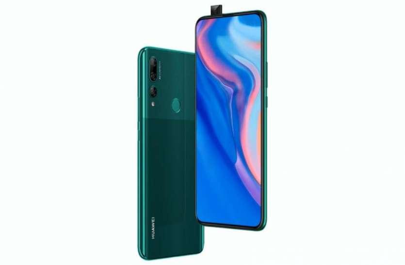 Huawei Y9 Prime 2019 आज बिक्री के लिए हुआ उपलब्ध, 12 अगस्त से होगी इसकी ऑफलाइन बिक्री