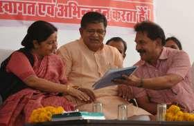 स्मृति शेष : सुषमा स्वराज का उदयपुर से खास था जुड़ाव, देखे तस्वीरों में...