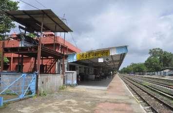 ओंमकारेश्वर को रेलवे देगा  नई उंचाई, ऐसी मिलेगी सुविधा की फटी रह जाएगी आंखे