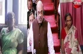 Article 370 : कत्लेआम को याद कर सिहर उठीं कमलावती, नहीं भूलता इंडियन डॉग गो बैक का नारा