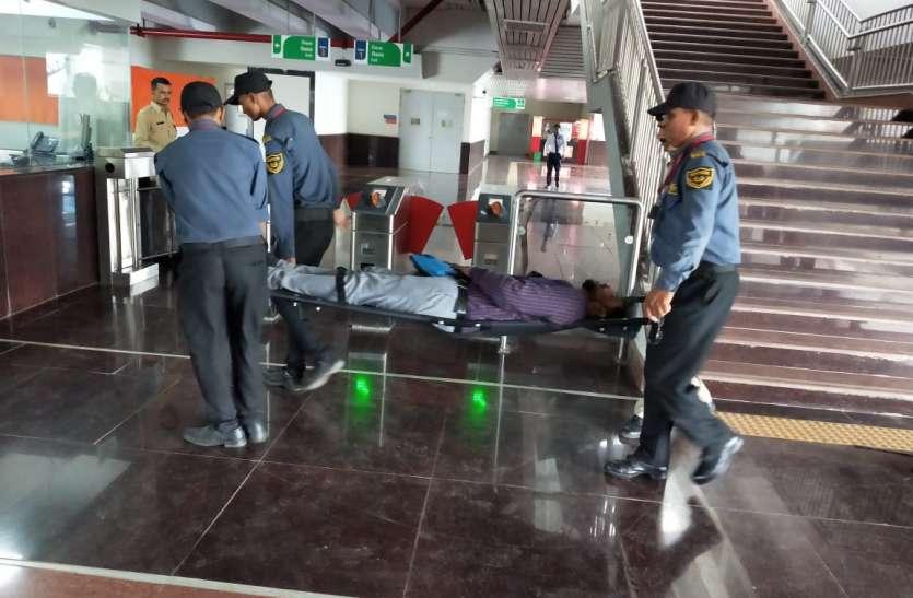 ahmedabad news: metro train के एपरेल पार्क स्टेशन पर मॉकड्रिल
