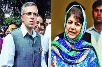 कश्मीर में राजनेताओं सहित 100 से अधिक गिरफ्तार, जम्मू में भी कई नजरबंद