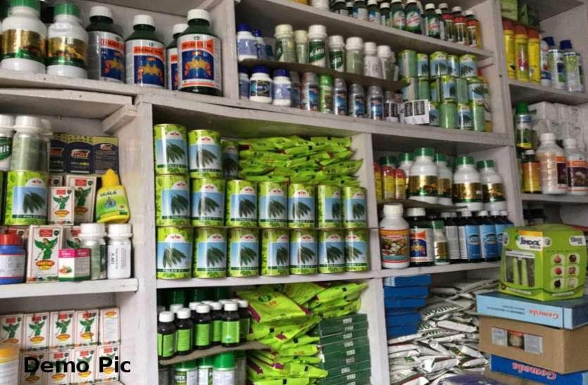 राजस्थान में अब सिर्फ रसायन और कृषि स्नातक डीलर ही बेच सकेंगे कीटनाशी और उर्वरक, किसानों को मिलेगी सही जानकारी और...