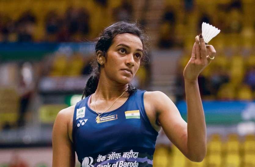 फोर्ब्स: सबसे ज्यादा कमाई करने वाली एथलीट्स की लिस्ट में पीवी सिंधु ने बनाई जगह
