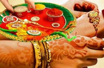 Raksha Bandhan 2019 : पत्नी से भी बंधवा सकते हैं राखी
