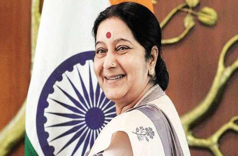 सुषमा के निधन पर मुख्यमंत्री ने जताया दुःख कहा - आज का दिन जाते-जाते राजनीति को एक ऐसी स्थायी शून्यता दे गया जो...