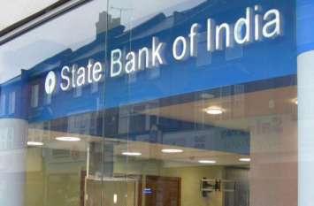 एसबीआई 95 करोड़ रुपए बन गया एनपीए, वसूली की कोई योजना नहीं