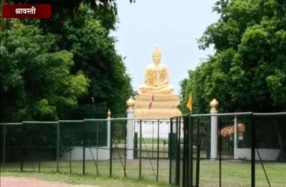 देवभूमि जहां 14 साल तक गौतम बुद्ध ने की थी तपस्या, वहां तक पहुंचना आज भी मुश्किल