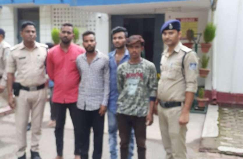 डीजल चोरी की योजना बनाते दबोचे गए चार आरोपी, जानिए पुलिस ने कैसे पकड़ा