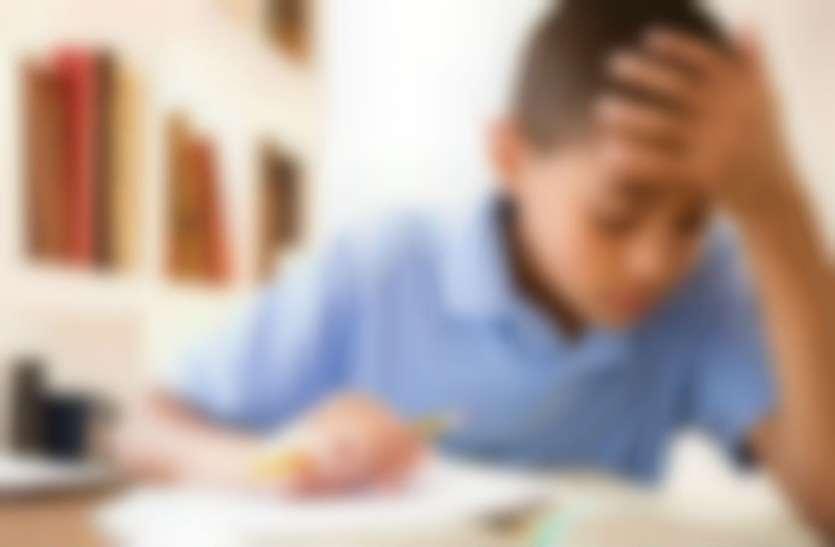 अगर आपके बच्चे का पढ़ाई में नहीं लग रहा मन तो आज ही करें ये उपाय