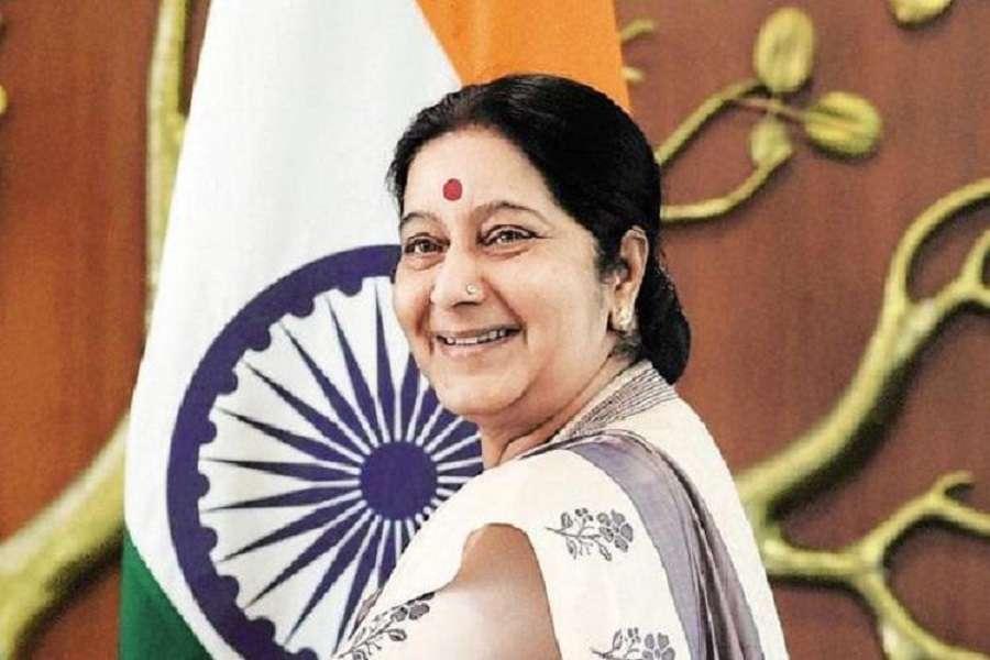 Sushma Swaraj holding many records as politician