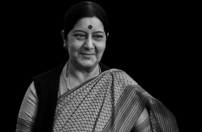 हरियाणा से शुरू हुई थी सुषमा की सियासत, मध्यप्रदेश से लड़ा आखिरी चुनाव, 6 राज्यों में की राजनीति, केवल एक बार मिली हार