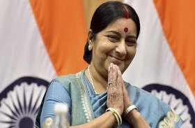 एक ही झटके में 40 मजदूरों को घर वापस ले आई थीं सुषमा स्वराज