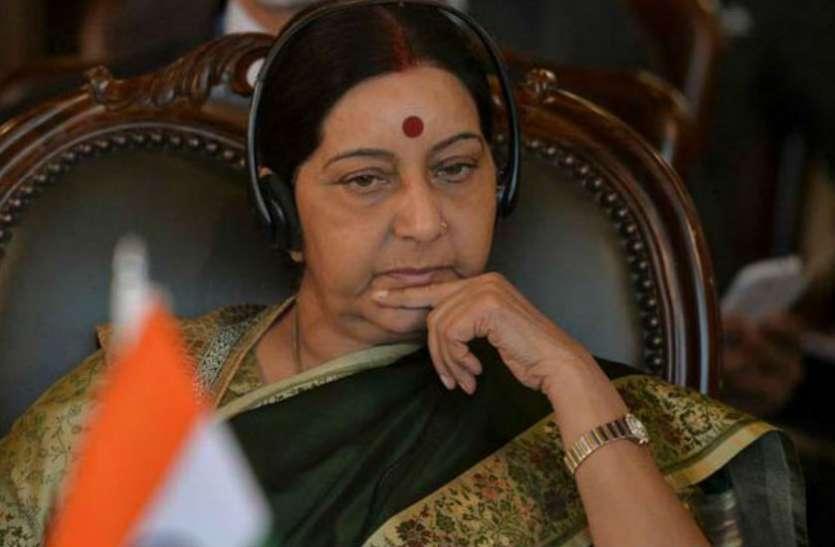 निधन से 3 घंटे पहले सुषमा स्वराज ने PM को किया था ट्वीट, 'जीवन में इसी दिन की प्रतीक्षा थी'