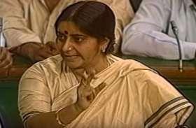 सुषमा स्वराज के इस ऐतिहासिक भाषण ने सबको बनाया मुरीद, VIDEO वायरल