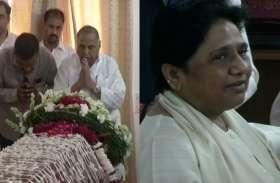 मुलायम सिंह यादव ने सुषमा स्वराज को दी श्रद्धांजलि, फूंट-फूंट कर रो पड़ा यह सपा नेता, छलक पड़े मायावती के भी आंसू