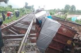 बारिश का कहर: मालगाड़ी के 6 डिब्बे पटरी के साथ पानी में बहे, कई ट्रेनें रद्द