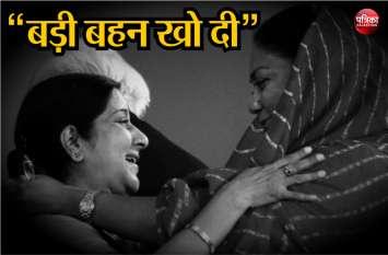 Sushma Swaraj के निधन पर बोलीं Vasundhara Raje, 'एक बड़ी बहन को खो दिया, मन के आघात को शब्दों में बयां करना मुश्किल'