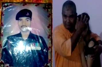धारा 370 के जश्न के बीच जम्मू कश्मीर में सेना का जवान शहीद, गम में डूबा बलिया