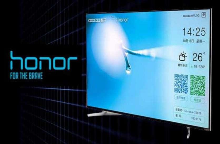 Honor Smart Screen टीवी 10 अगस्त को होगा लॉन्च, मिलेगा पॉप-अप कैमरा