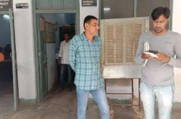 श्रीगंगानगर में 35 करोड़ घोटाले का आरोपी फिर पांच दिन की पुलिस रिमांड पर