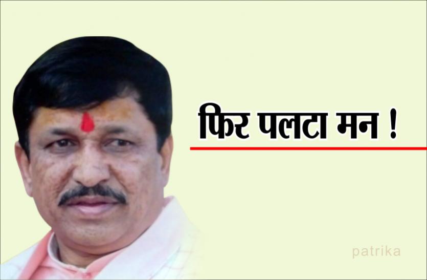 भाजपा के बागी विधायक का 'हृदय परिवर्तन', कहा- देशहित में कठिन फैसले अमित शाह ही ले सकते हैं