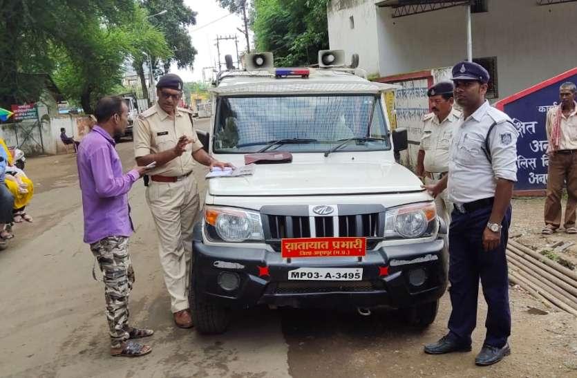 यातायात पुलिस ने 32 वाहनो के खिलाफ की चालानी कार्रवाई