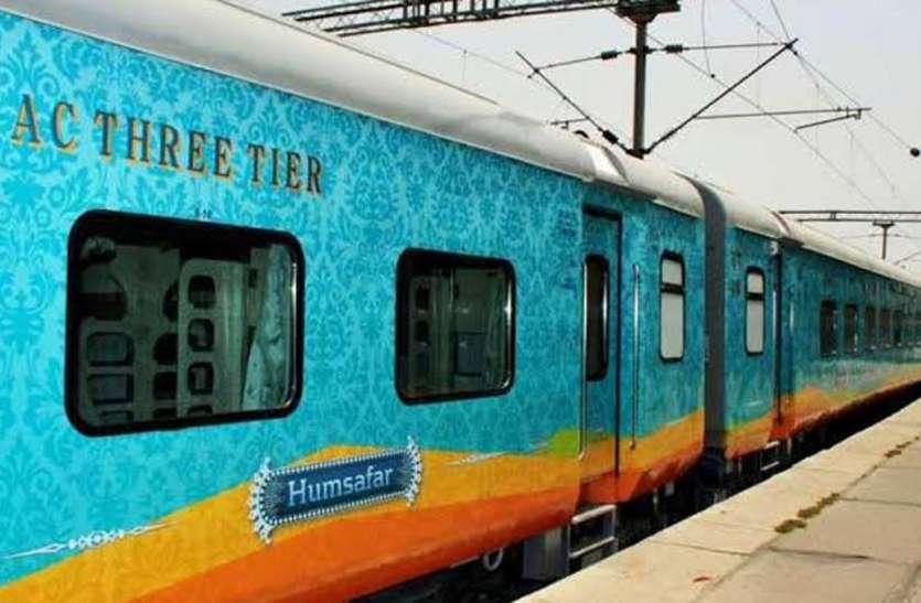 ट्रेन के एसी कोच में सफर कर रहे भाजपा नेता का सामान रखने को लेकर महिला से हुआ विवाद पहुंचा मारपीट तक