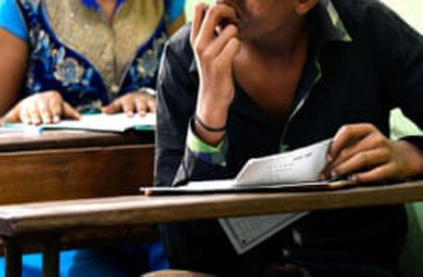 ऑनलाइन परीक्षा में सीट बदल कर बैठे दो परीक्षार्थी, बायोमैट्रिक पंजीयन में फोटो मिलान न होने पर आए पकड़ में