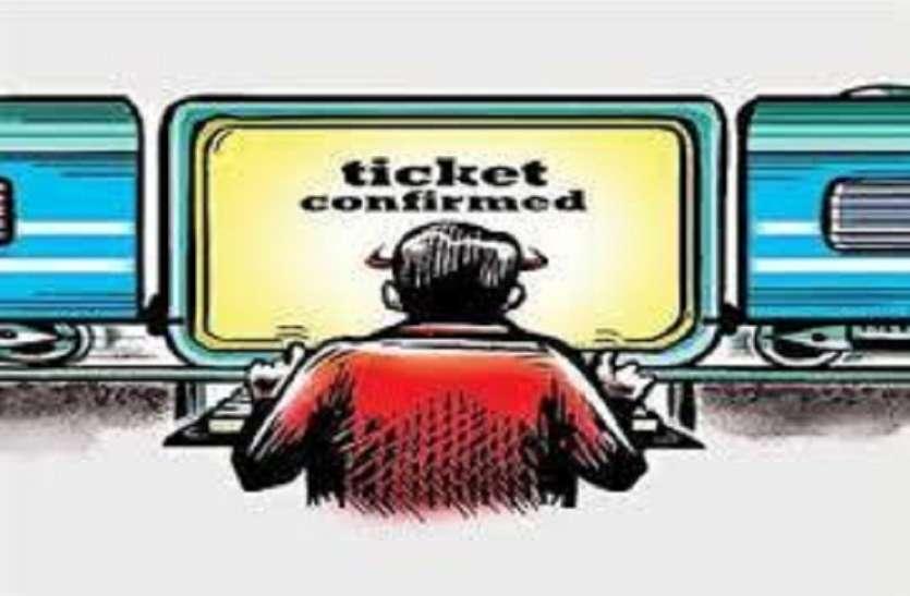 4 दिनों में बिलासपुर मंडल ने की रिकार्ड तोड़ कार्रवाई, टिकट दलाली करने वाले 24 को पकड़ा