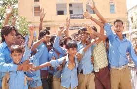 प्रदेश के 2508 स्कूलों में नहीं है ये सुविधा, संस्था प्रधान भी नहीं दिखा रहे रुचि