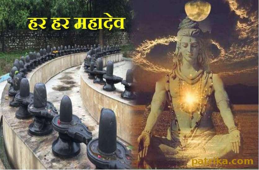 दुनिया का एकलौता शिव मंदिर, जहां है एक साथ सैकड़ों शिवलिंग स्थापित, सावन में पूजा करने से हो जाती इच्छा पूरी