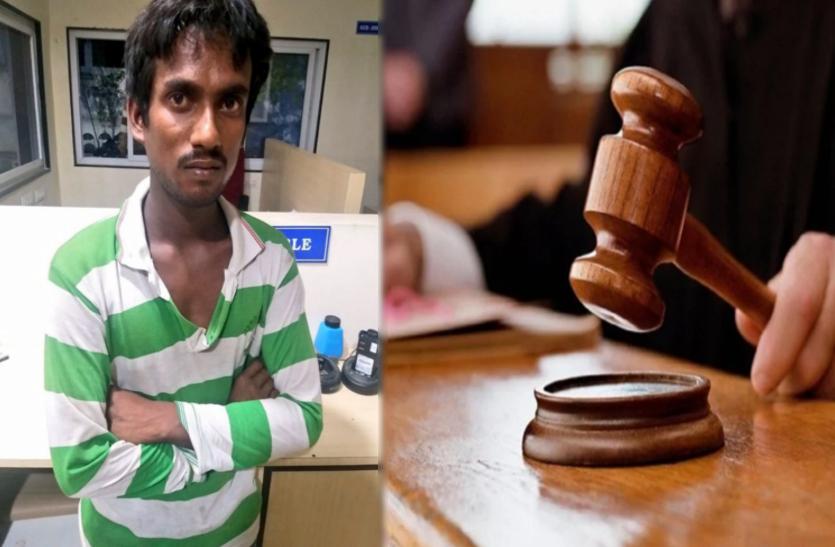 9 महीने की बच्ची से बलात्कार के बाद की थी हत्या, अदालत ने महज 51 दिनों में सुनाई फांसी की सजा