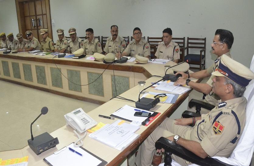 संगठित अपराध और महिला अत्याचार के मामलों को गंभीरता से ले पुलिस अधिकारी, लापरवाही नहीं होगी बर्दाश्त