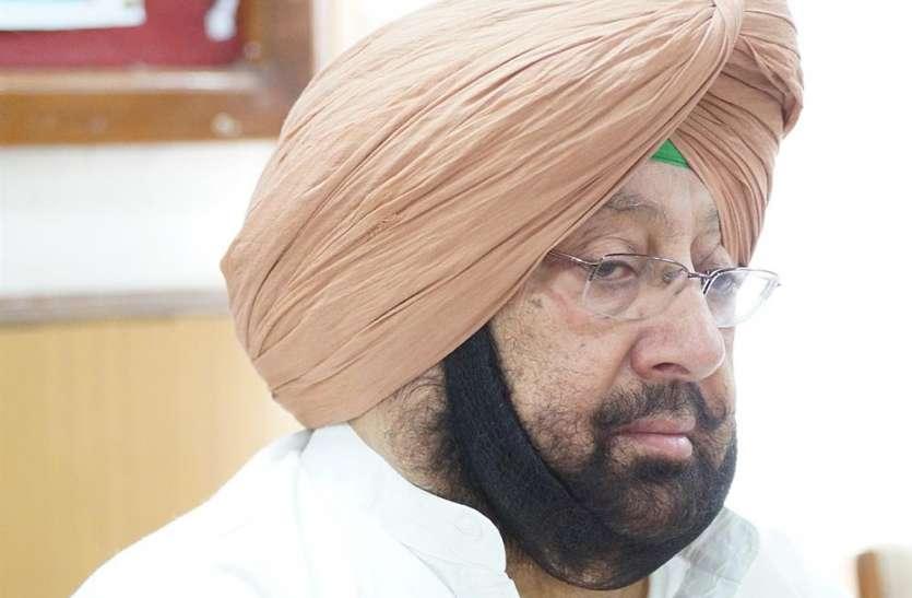पंजाब CM अमरिंदर सिंह की पत्नी से 23 लाख की ठगी, झारखंड से जुड़ा तार
