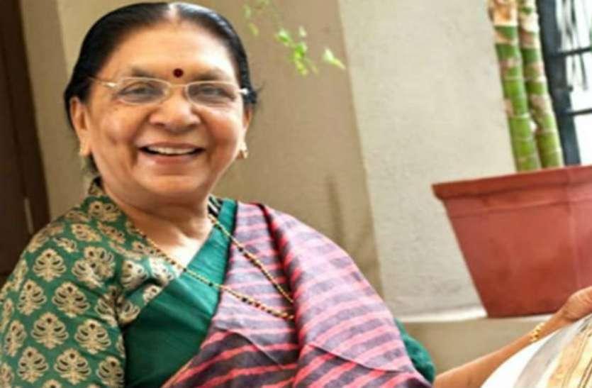 यूपी के इस शहर में पहुंचेंगी राज्यपाल Anandiben Patel, जानिए पूरा कार्यक्रम