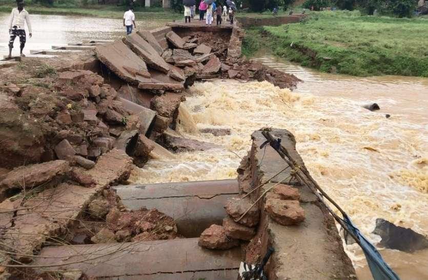हिरण नदी का बढ़ा जलस्तर, बाढ़ में बहा पुल- देखें वीडियो