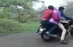 बाइक सवार दंपती को रास्ते में रोक विवाहिता से बलात्कार मामले में तीन गिरफ्तार